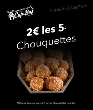 Panneau-PUB-Chouquette.jpg